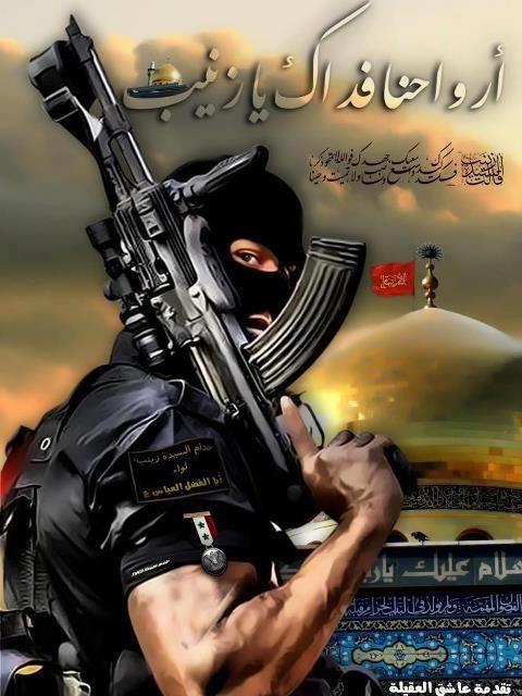 Schiitisches Propagandaposter