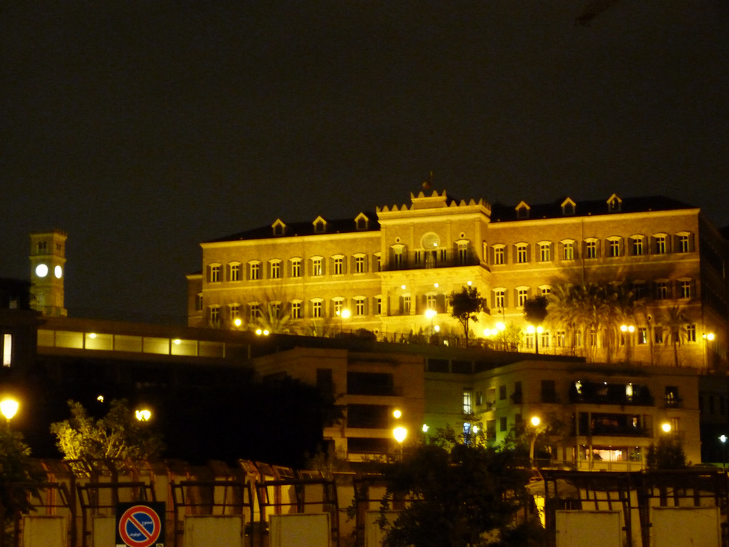 Grand Serail in Beirut