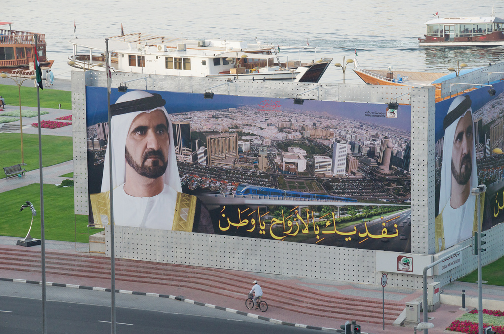 Herrscher von Dubai: Mohammed bin Rashid al-Maktoum