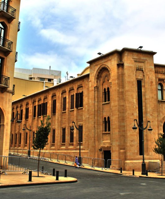 Das Parlament des Libanon in Beirut (Foto: rabiem22/Flickr - CC BY 2.0)