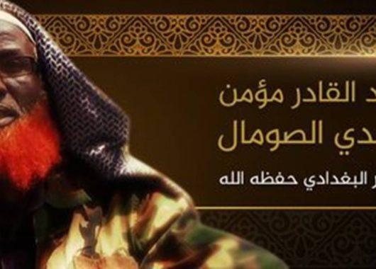 Nicht mehr bei Al-Kaida: Abduqadir Mumin