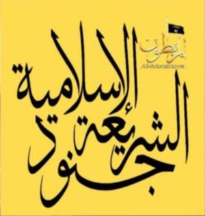 Logo der al-Mourabitoun