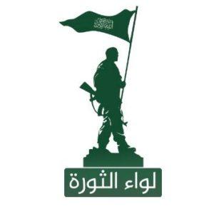 Logo der Liwa al-Thawra