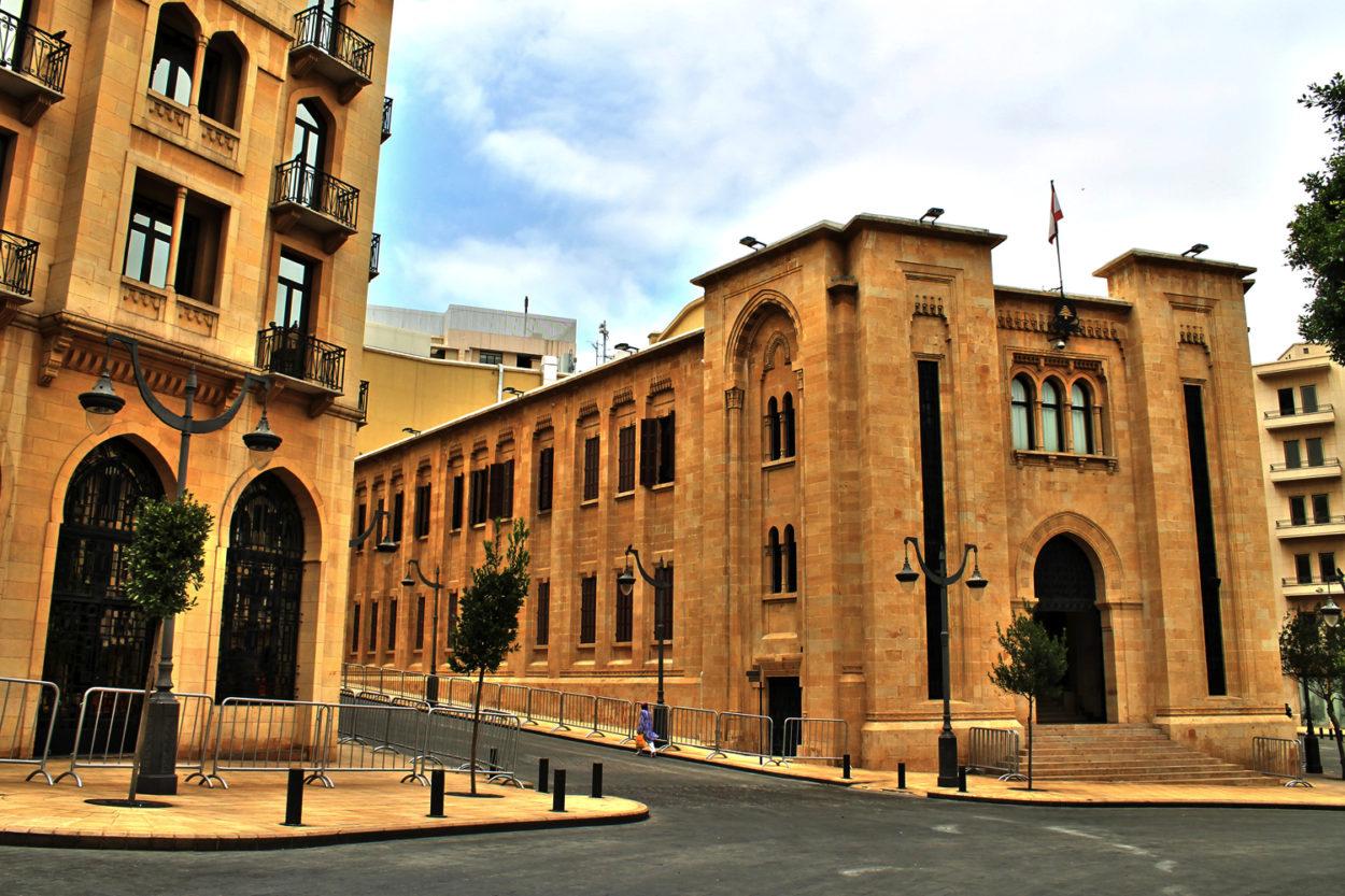 Das Parlament des Libanon in Beirut (Foto: rabiem22/Flickr - CC BY 2.0)