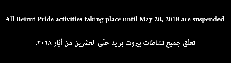 Absage auf Druck der Behörden. (Screenshot: beirutpride.org)