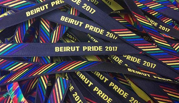 Beirut Pride Week