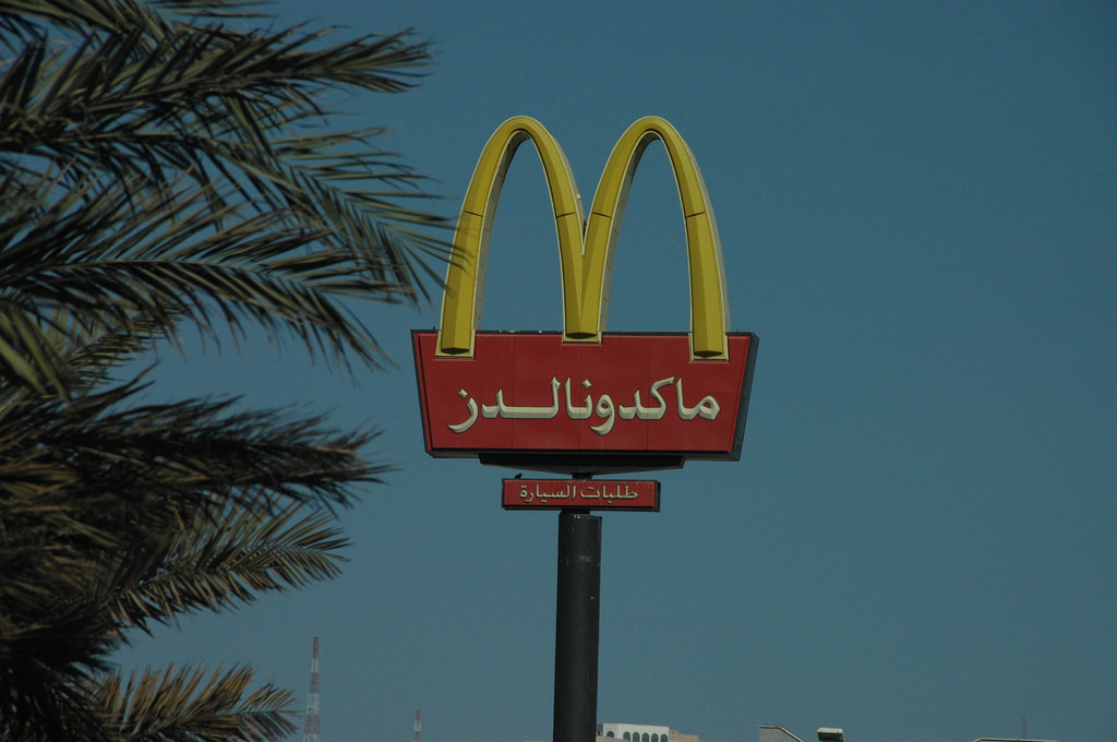 McDonald's in Saudi-Arabien